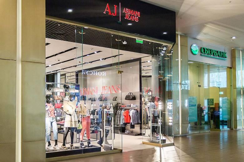 Тц Галерея В Санкт Петербурге Магазины Одежды