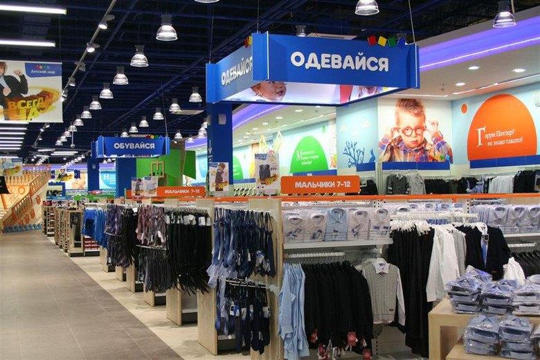 Мега Дыбенко Магазин Детской Одежды