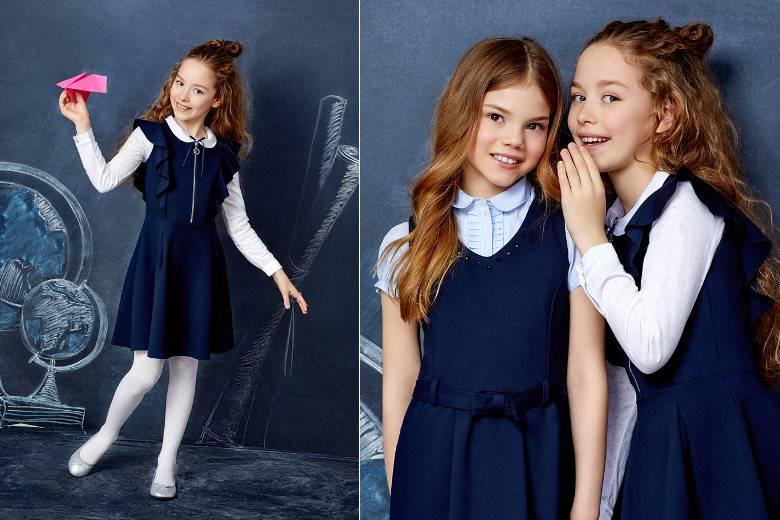 остин каталог одежды школьная форма