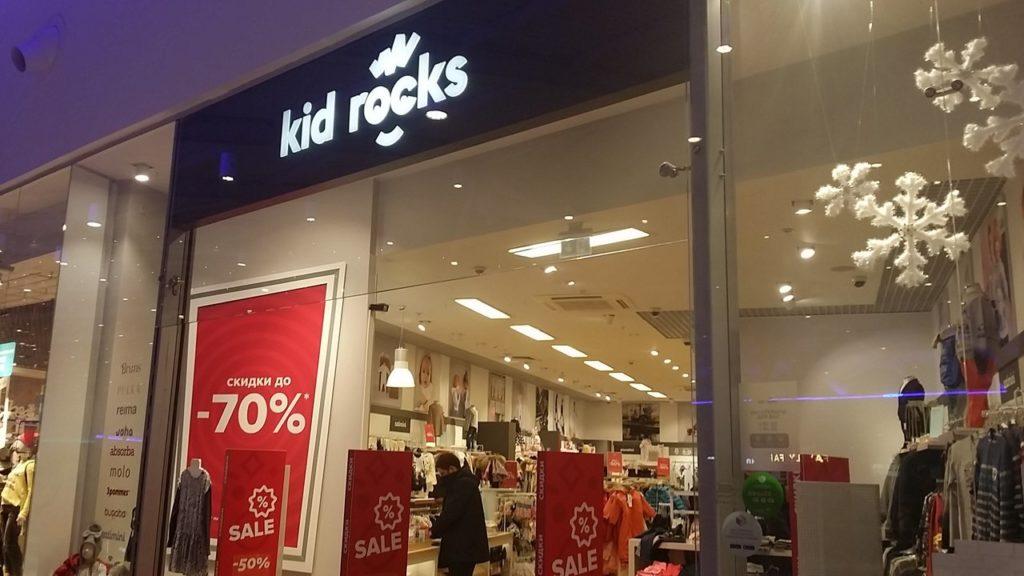 prenatal магазин детской одежды